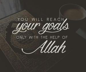 allah, Ramadan, and mercy image