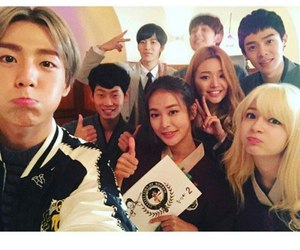 2016, lee hyun woo, and k-drama image