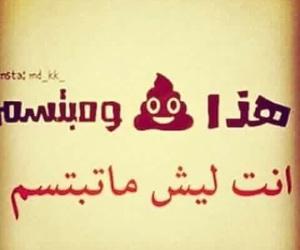 egypt, Libya, and syria image
