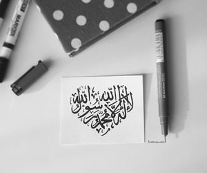 art, calligraphy, and draw image