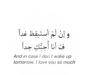 arabic and quote image