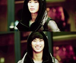 kim soo hyun and cute image