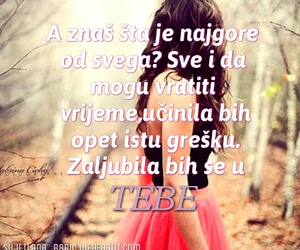 balkan, quotes, and tebe image