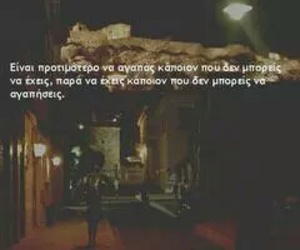 greek, greek quotes, and Athens image