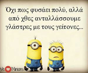 minions, funny, and greek quotes image
