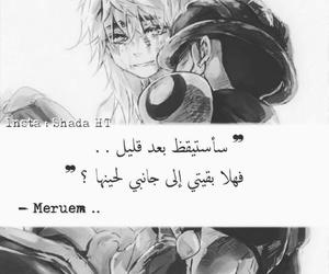 anime and hxh image