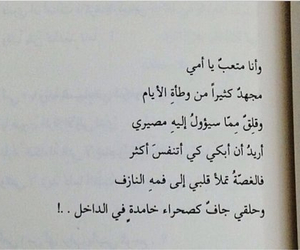 Image by أروىٰ ..✿
