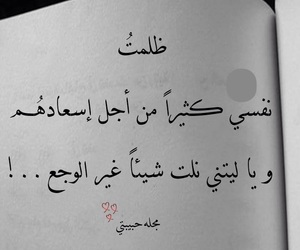 ﺍﻗﺘﺒﺎﺳﺎﺕ, رماديه, and رمادية image