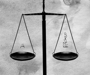 قراّن, allah, and arabic image