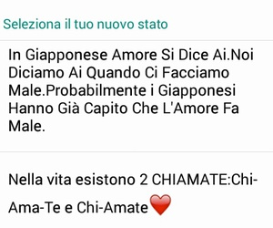 amore, giapponese, and love image