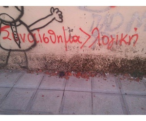 grafiti, quotes, and greek quotes image