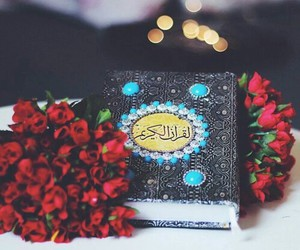60 Images About Al Quran On We Heart It See More About Islam