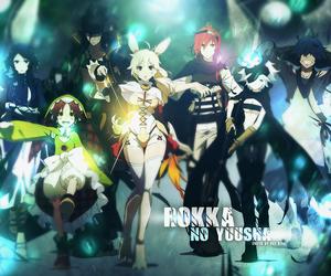 rokka no yuusha, anime, and adlet mayer image