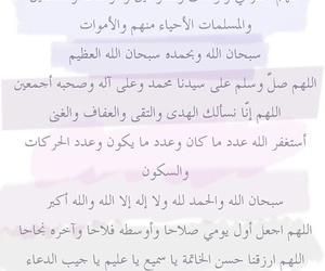ذكر الله, الله, and يوم الجمعة image