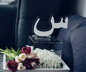 alphabet, arabic, and roses image