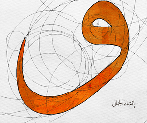 arabic, art, and paint image