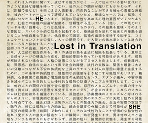lost in translation, lost, and her image