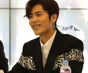 ss501, kim kyu jong, and ur man image