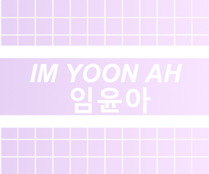 header, kpop, and lilac image
