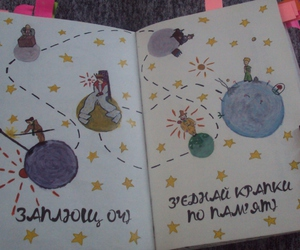 drawing, planets, and stars image