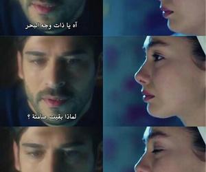 حب اعمى image