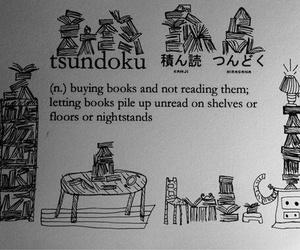 book, tsundoku, and reading image