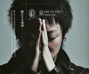 dir en grey and kyo image
