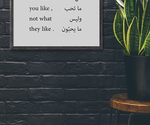 quote, words, and ﻋﺮﺑﻲ image