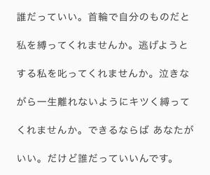 女の子, black white, and ヤンデレ image