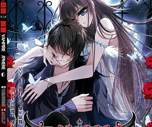 couple, manga, and vampire sphere image
