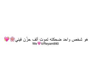 صور حب, اغلفة, and ﺭﻣﺰﻳﺎﺕ image