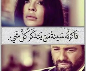 ﺭﻣﺰﻳﺎﺕ, arabic, and عربي image