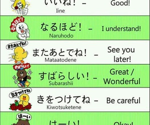 japanese, japan, and information image