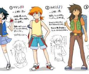 ash, misty, and pokemon image