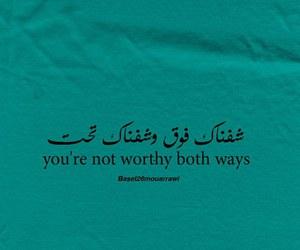 arabic, arabs, and اقتباسً image