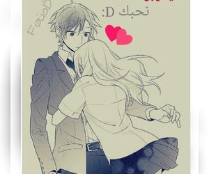 :D, Algeria, and anime image