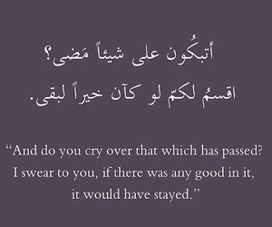 cry, life, and quote image