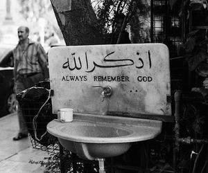 islam, muslim, and arabic image