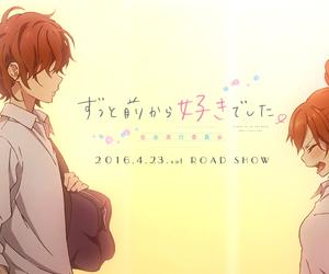 anime and movie image