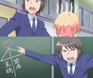 anime, kotoura-san, and blushing image