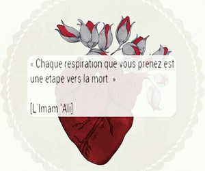 islam, citation, and rappel image