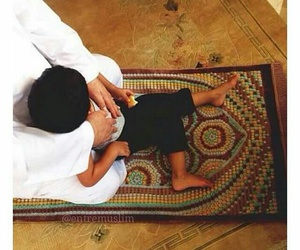 children, familly, and salat image