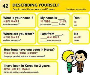 korea, oppa, and sentence image