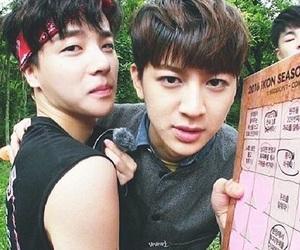 Ikon, yunhyeong, and ikpn image