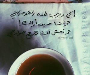 ﻋﺮﺑﻲ, arabic, and art image
