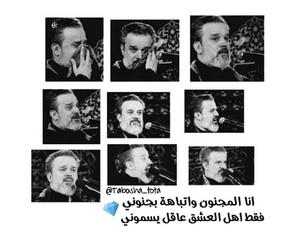 كلمات, ﻋﺮﺑﻲ, and ياعلي image