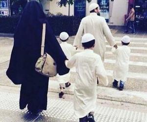 muslim, family, and allah image