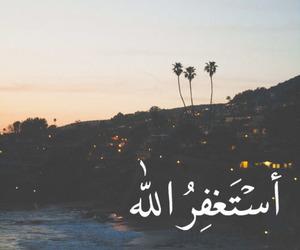 يا رب, ﻋﺮﺑﻲ, and مسلم image