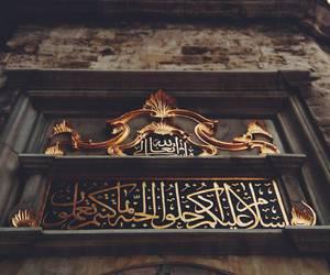 يا رب, ﻋﺮﺑﻲ, and يا الله image