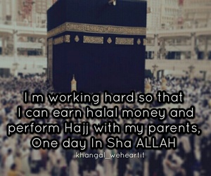 One day all of us will perform Hajj with our family In Sha